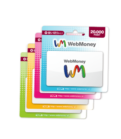 WebMoney Prepaid Card – Solaris Japan Cards
