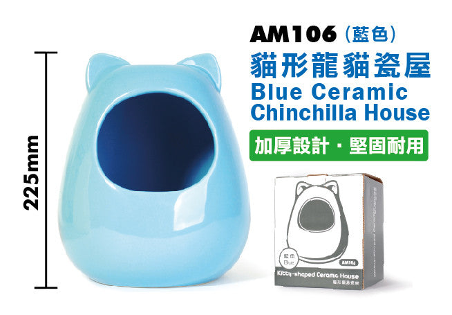 Ceramic Chinchilla House