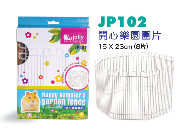 Jolly Happy Hamster's Garden Fence