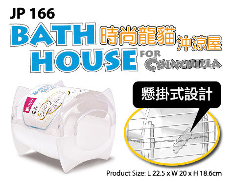 Jolly Bath House for Chinchilla