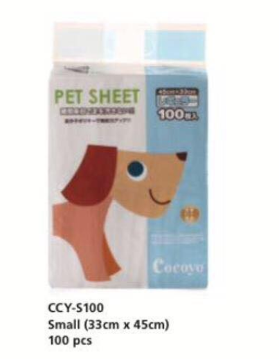 Cocoyo Pet Sheets (No Alien$)