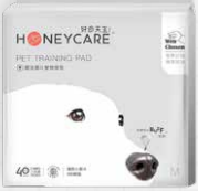 Honeycare Pet Training Pad (No Alien$)