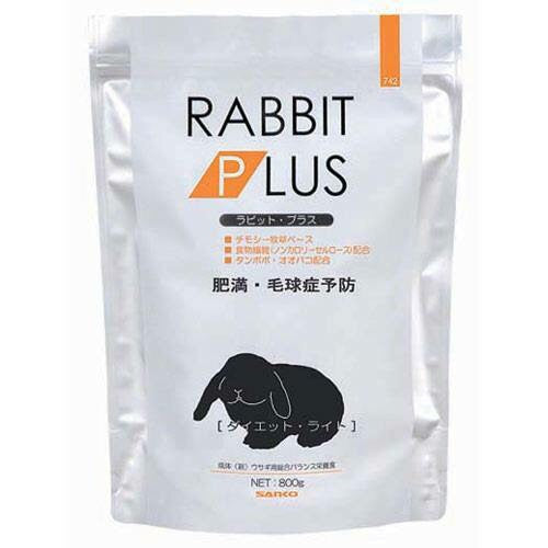 Wild Sanko Rabbit Plus Lite