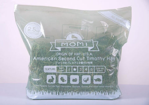(LEAFY TWIN BUNDLE) Momi 2nd cut Timothy (2 x 2.5Kg, No box) (No Alien$)