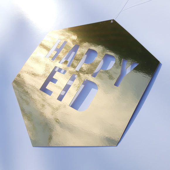 Happy Eid foil sign
