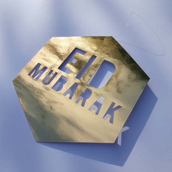 Eid Mubarak Gold foil sign
