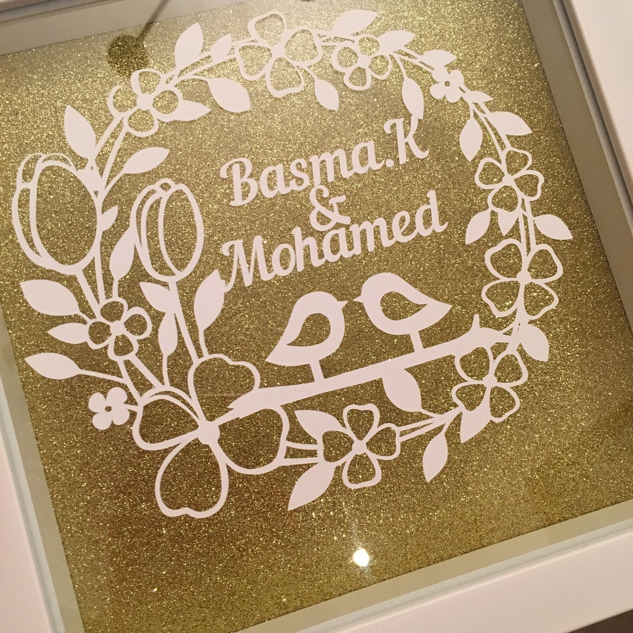 Du'ah Wedding Frame