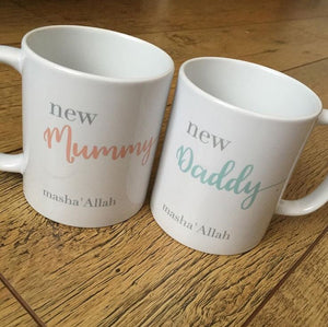 New Mummy/Daddy Mug set