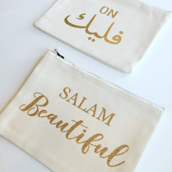 Personalised Pouch Cream