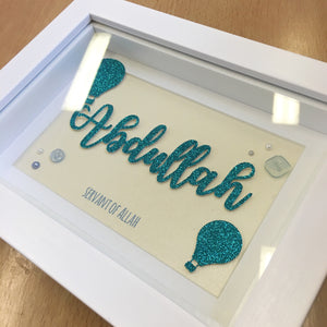 Boys Personalised Name Frame