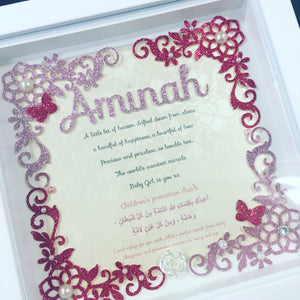 Heart full of Love Baby girl Frame-Mixed colours