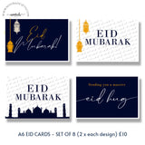 Set of 8 Eid Cards