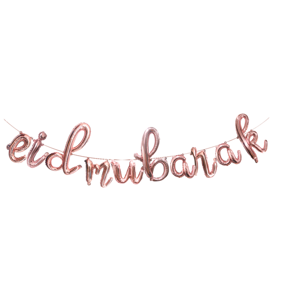 Eid Mubarak Balloon banner - Rose Gold