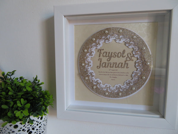 Wedding Flourish Frame
