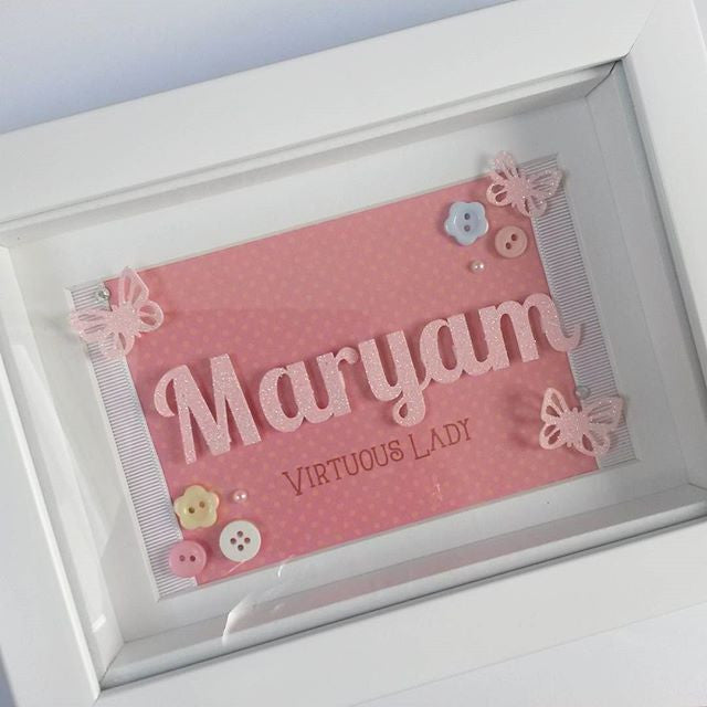 Baby Girl Personalised Name Frame
