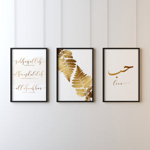 Dhikr Prints - Set of 3