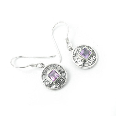 Amethyst Round  Earrings Set in Sterling Silver