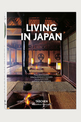 Living in Japan Hardcover