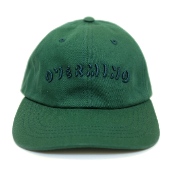 SHADOW DAD HAT - FOREST