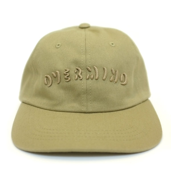 SHADOW DAD HAT - KHAKI