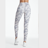DYI signature high waist digital Camo tight