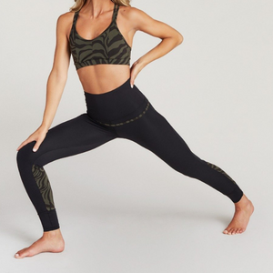 Strut This Shameless Olive Zebra Legging