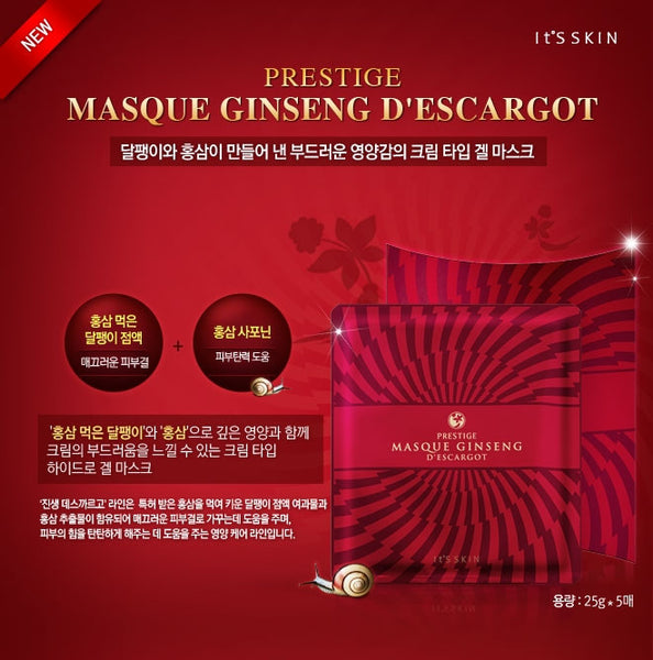 IT'S SKIN - Prestige Masque Ginseng D'escargot - Snail Facial Mask | 伊思 IT'S SKIN - 晶钻红参蜗牛面膜
