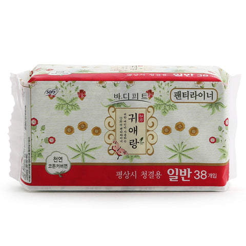 GUIERANG - Sofy Body Fit - Herbal Sanitary Pads - Regular 15.5CM | 贵爱娘 GUIERANG - 中草药护垫 - 普通 15.5CM