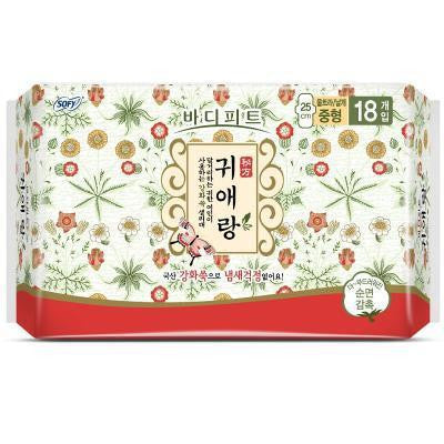GUIERANG - Sofy Body Fit - Herbal Sanitary Pads - Medium 25CM | 贵爱娘 GUIERANG - 中草药卫生巾 - 中号 25CM