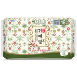 GUIERANG - Sofy Body Fit - Herbal Sanitary Pads - Large 29CM | 贵爱娘 GUIERANG - 中草药卫生巾 - 大号 29CM