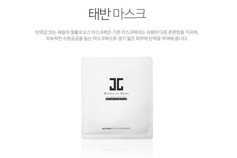 JAYJUN - JC Refine to Shine - Vita Snow Mask Pack - Biocellulose Mask | JAYJUN - 胎盘素美白保湿补水面膜