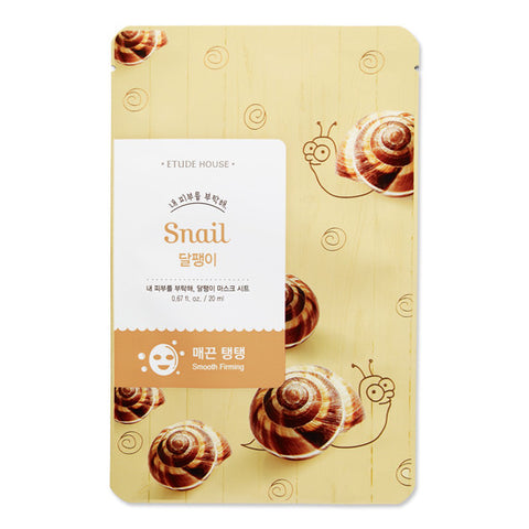 ETUDE HOUSE - I Need You Mask Sheet - Snail | 爱丽小屋 ETUDE HOUSE - I Need You 面膜 - 蜗牛