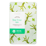 ETUDE HOUSE - I Need You Mask Sheet - Korean Ginseng | 爱丽小屋 ETUDE HOUSE - I Need You 面膜 - 高丽人参