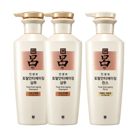 AMOREPACIFIC Ryo Jinsaengbo Total Anti aging Rinse (For Oily Scalp) Shampoo 400ml*2+Conditioner 400m 3 Item Set | 爱茉莉吕顶级人参抗衰老修护防脱发洗发水 400ml X 2 及护发素 400ml(油性)三件套装