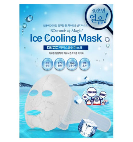 DKCC - Ice Cooling Mask | DKCC - 冰镇面膜