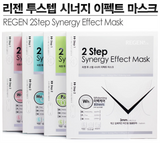 REGEN - 2 Step Synergy Effect Mask Pack - Wrinkle Care