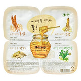ETUDE HOUSE - I Need You, Honey Wash Off Mask