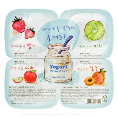 ETUDE HOUSE - I Need You, Yogurt Wash Off Mask