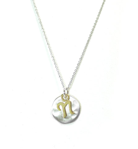 Kevin N Anna N Initial Necklace