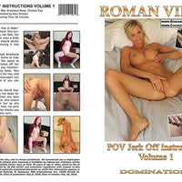 POV Jerk Off Instructions 1 Roman - Fetish Sealed DVD