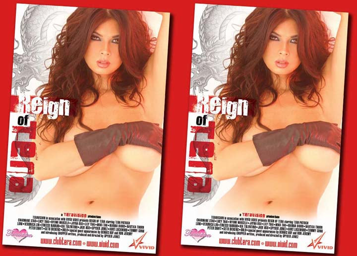 Reign of Tera #1 - Tera Patrick Vivid Sealed DVD
