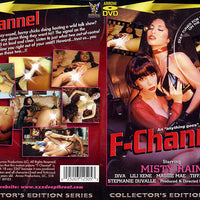 F-Channel Arrow - Classic Sealed DVD