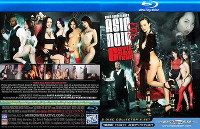 Asia Noir 6: (Blu-Ray) Metro Blu-Ray Sealed