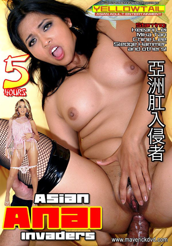 Asian Anal Invaders - 5 Hour Asian DVD