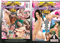 Brunette Nympho Club 4 hours Jules Jordan - Sealed DVD