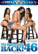 My Baby Got Back #46 Video Team Sealed DVD