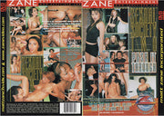 Sexual Society #2 - Zane Sealed DVD