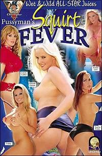 Squirt Fever 90 Minutes - Digital Download