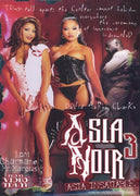 Asia Noir #3 - Video Team Sealed DVD