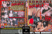 Bondage 6 Pack, 24 Hours of 2000s Classic Bondage DVDs in Sleeves